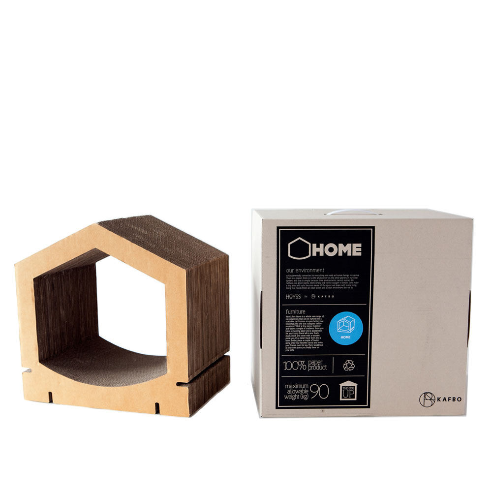 HOME Home Shape S - Brown