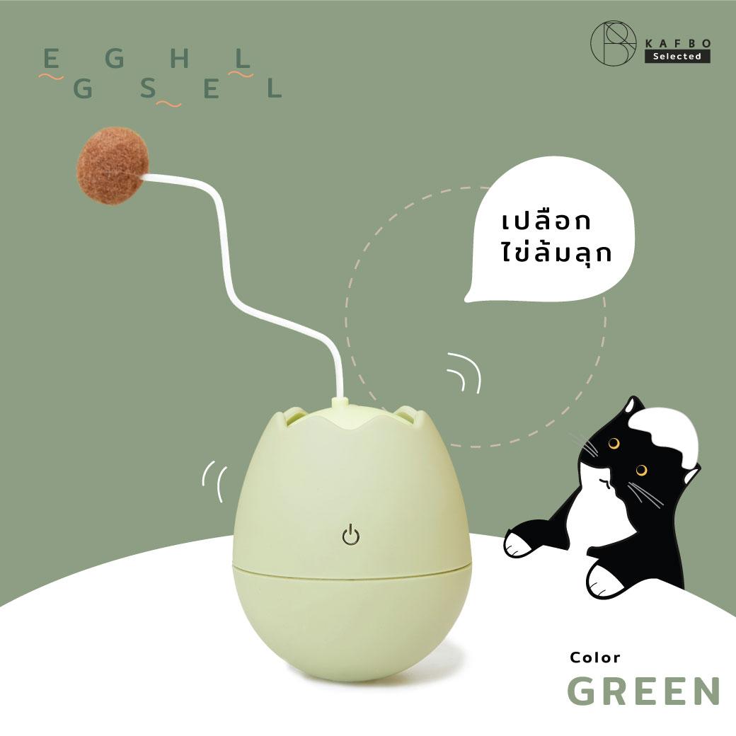 EGGSHELL GREEN
