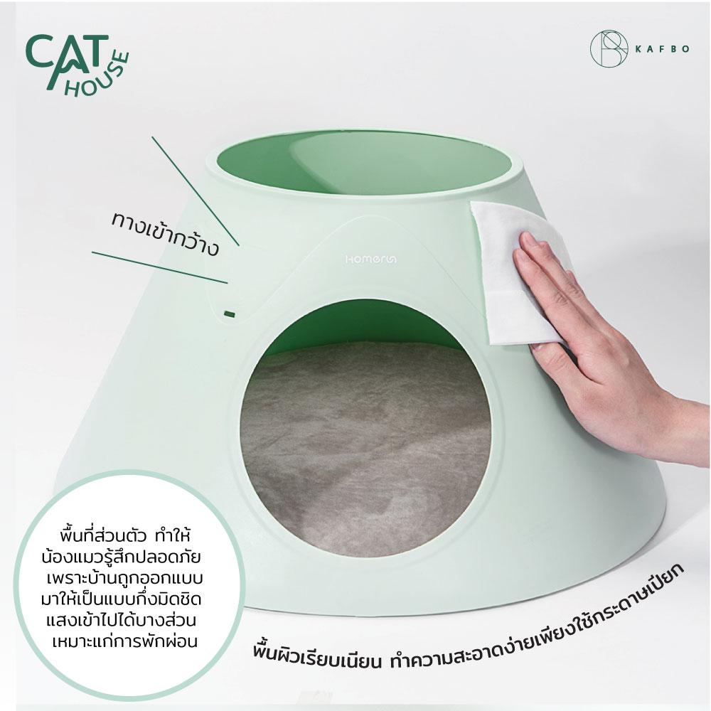 FUJI CAT HOUSE