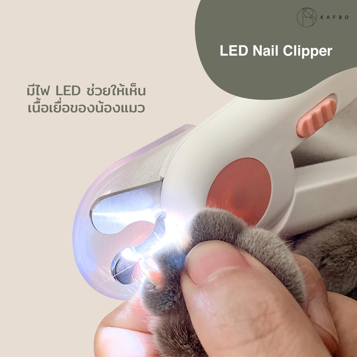 LED NAIL CLIPPER