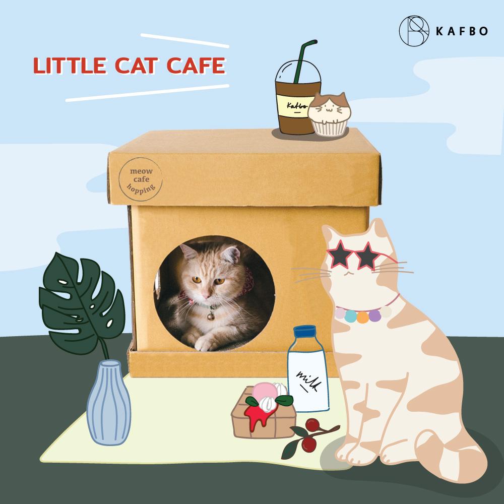 CUBE LITTLE CAT CAFE Sticker